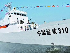 Chinese patrol ship reaches waters off Huangyan Island