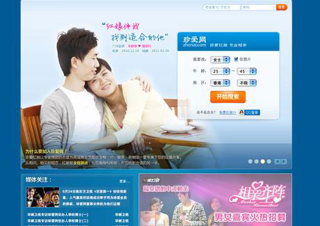 fraudulent dating websites Find your asian beauty at the leading asian dating site with over 25 million members join free now to get started.