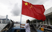 China's national flag planted on Diaoyu Islands