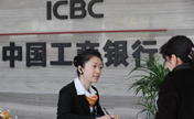 China's bank stay at top of global banks