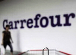 Carrefour denies selling China operations to Chinese firm