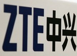 ZTE to participate in US hearing