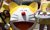 """100 years before the birth of Doraemon"" celebrated"