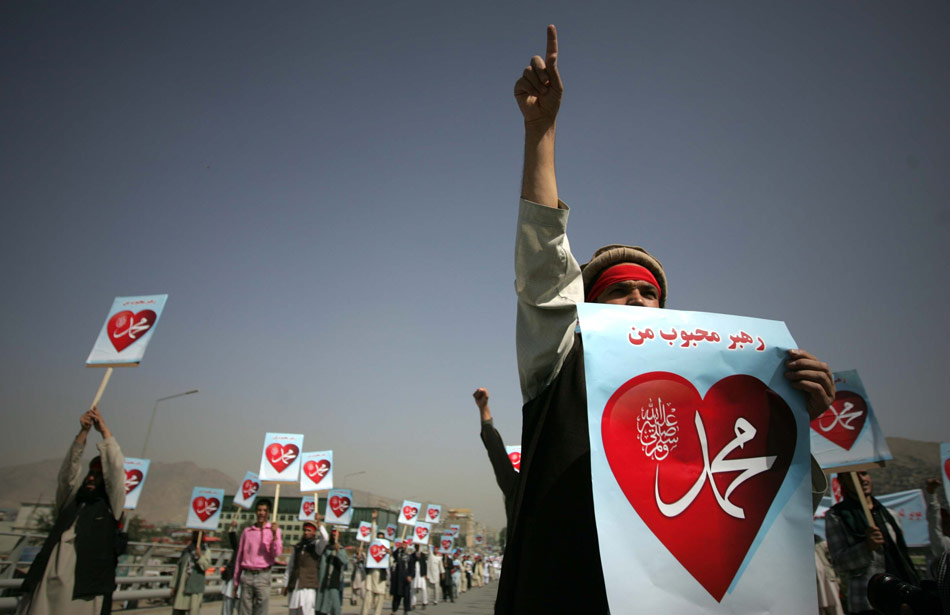 On September 20, Afghans protest against the US anti-Islam film, Innocence of Muslims Kabul. (Xinhua/ Ahmed)