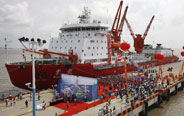 Xuelong concludes Arctic expedition