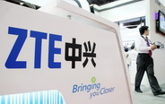 ZTE proposes third-party  to relieve security concerns