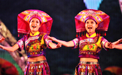 3rd Liu Sanjie Cultural and Tourism Festival opens