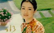 Actress Gong Li in cheongsam