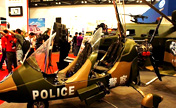 The police car can fly?