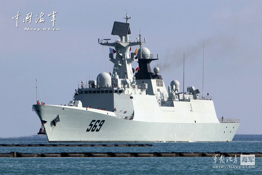 A destroyer flotilla under the South China Sea Fleet of the Navy of the Chinese People's Liberation Army (PLA) conducts an anti-submarine training recently. (navy.81.cn/Zeng Xingjian, Li Zhanglong)