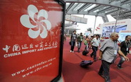 Canton Fair foretells grim trade outlook