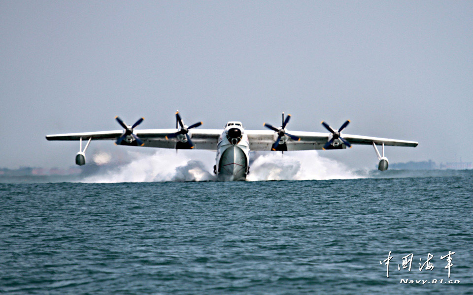 The Chinese Navy seaplane is in an investigation and rescue training in the target sea area. (navy.81.cn/Tian Fengda, Zhao Binxian)