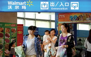 Wal-Mart to open 100 more stores in China