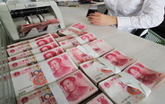 Yuan set to be more flexible  by the central bank