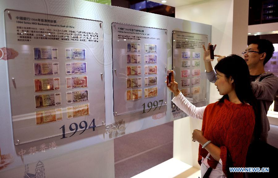 Visitors take photos of HKD banknotes issued by Bank of China (BOC) in 1990s at an exhibition preview displaying antique banknotes owned by BOC in Hong Kong, south China, on Oct. 31, 2012. Starting from Thursday, the exhibition will show more than 200 items of BOC's banknote collection to the public. (Xinhua/Chen Xiaowei)