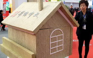 Int'l Building Materials and Decoration Fair opens