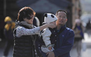 Beijing experiences windy weather