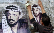8th anniversary of Arafat's death marked