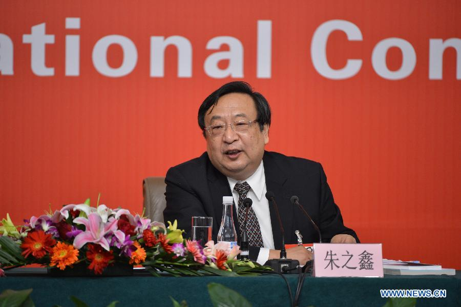 Zhu Zhixin, deputy director of the National Development and Reform Commission, speaks at a press conference held by the press center of the 18th National Congress of the Communist Party of China (CPC) in Beijing, capital of China, Nov. 12, 2012. (Xinhua/Li Xin)