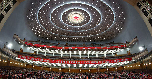 CPC congress begins closing session