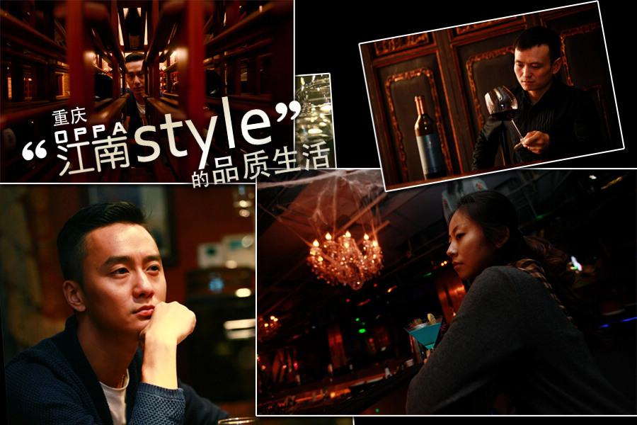 'Gangnam style' life of young rich in Chongqing