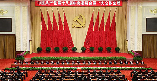 First plenary session of 18th CPC Central Committee held in Beijing