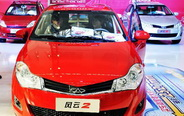 Harbin Autumn Automobile Exhibition kicks off