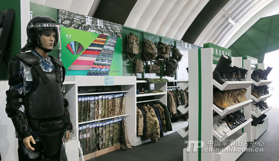 Quartermaster equipment is exhibited at the 9th China International Aviation & Aerospace Exhibition, which kicked off on November 12 in Zhuhai, Guangdong province. (China Military Online/Qiao Tianfu)