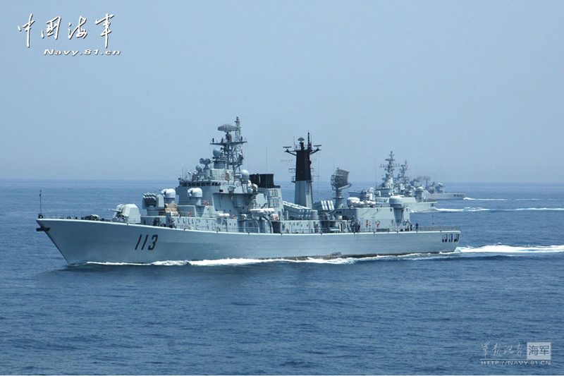 The first destroyer fleet of the Navy of the Chinese People's Liberation Army (PLA) equipped with the information-based maritime combat platform conducts joint training. (China Military Online)