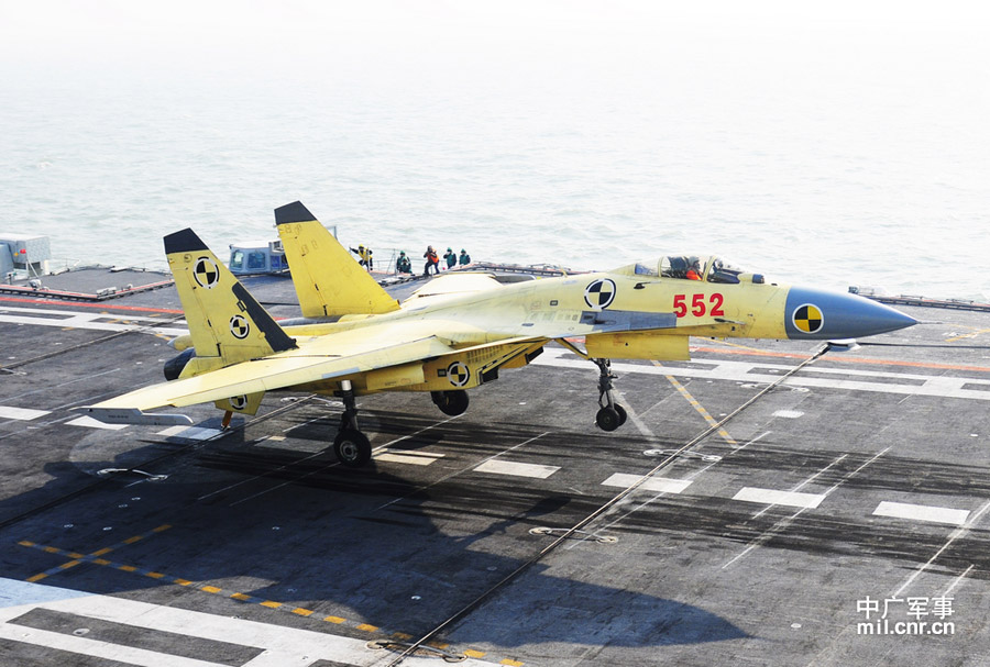 Photo shows carrier-borne J-15 fighter jet lands on China's first ...