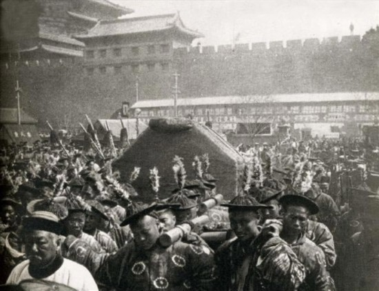 Empress Dowager Cixi's funeral (file photo)