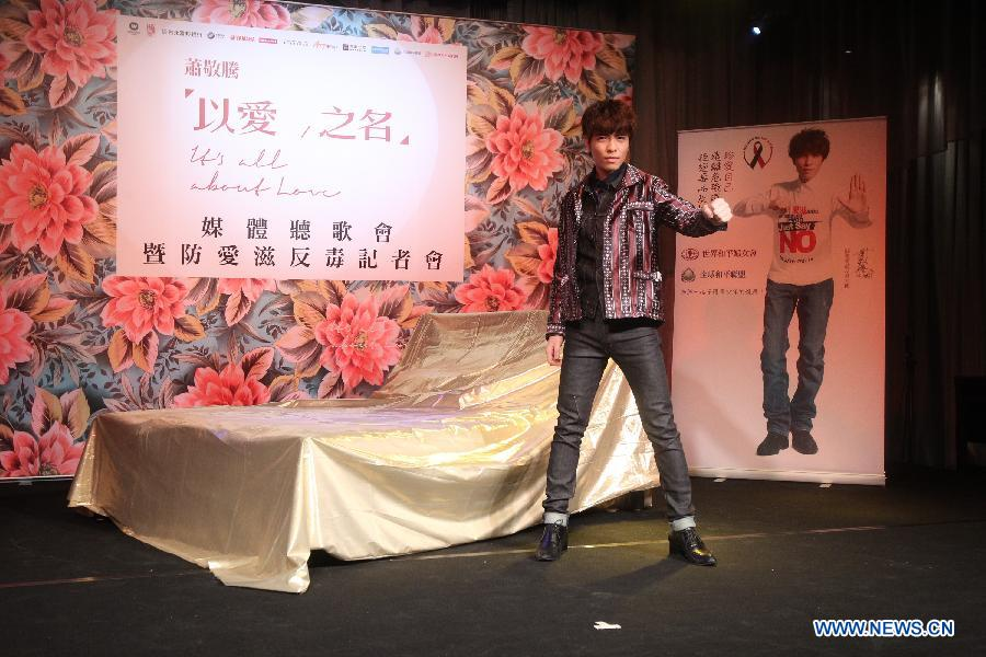 "Pop singer Jam Hsiao poses at a press conference to promote his new album ""It's All About Love"" in Taipei, southeast China's Taiwan, Nov. 28, 2012. (Xinhua/Xing Guangli)"
