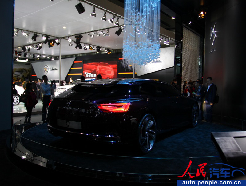 Photo of Citroen concept vehicle at Guangzhou Auto Exhibition