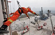 Joint search and rescue exercise held in Chongqing