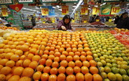 China's Nov. inflation rises to 2 pct