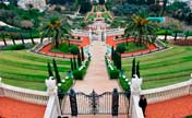 Baha'i Gardens in Haifa, north Israel