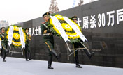 75th anniversary of Nanjing Massacre commemorated