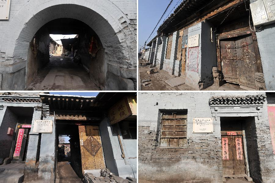 Combined photo taken on Dec. 17, 2012 shows the well-kept dwellings in the Ming Taiyuan County of Jinyuan Town in Taiyuan City, north China's Shanxi Province.(Xinhua/Zhan Yan)