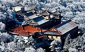 China in snow world
