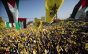 Fatah movements marks 48th anniversary in Gaza