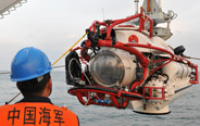 North Sea Fleet completes submarine rescue drill