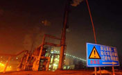 Detail report on N China chemical leak