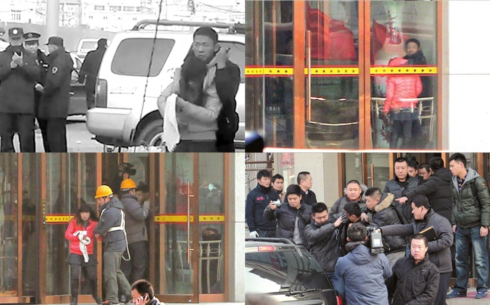 Beijing police save female hostage
