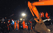 Rescue work underway for lanslide in SW China