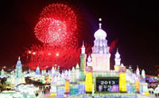 Harbin International Ice and Snow Festival 2013