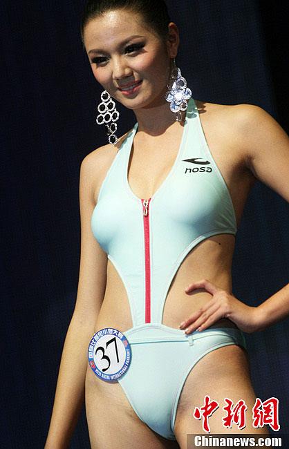 International bikini contest china