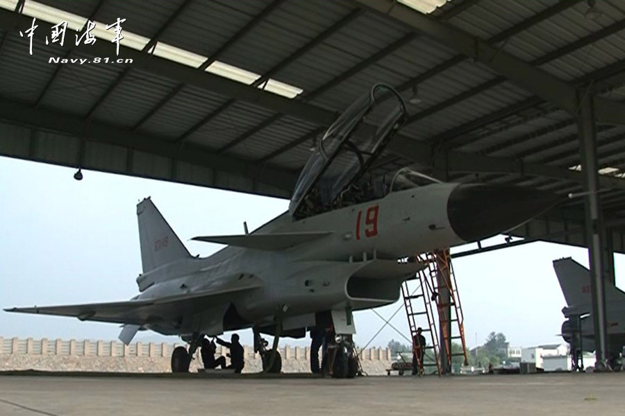"A flight delegation of China's naval air force conducts a long-range raid exercise, and they shoot down the simulated ""enemy aircraft"" during the exercise. The exercise marked a new breakthrough in their precision raid and actual combat capability. (navy.81.cn/Li Ronglei, Wang Zhenbing)"