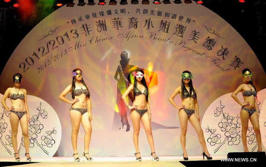Contestants attend the bikini show section of the 2012/2013 Miss Chinese Africa Beauty Pageant Final in Johannesburg, South Africa, Jan. 19, 2013. (Xinhua/Li Qihua)