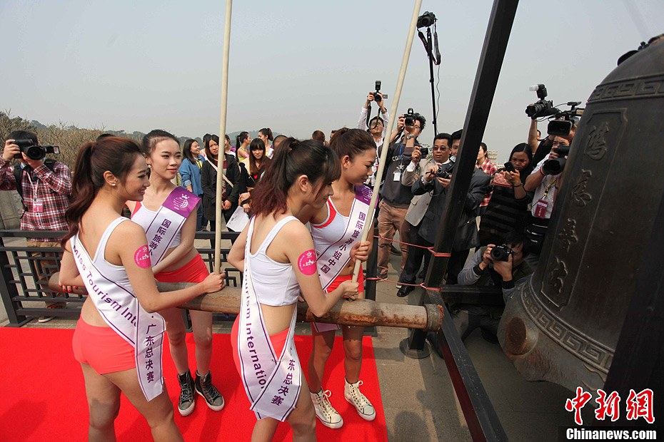 The 2013 Miss Tourism International Guangdong contest kicked off on Thursday. (Photo: CNS/Ke Xiaojun)