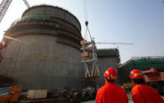 China to build its first third-generation nuclear plant